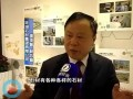 福建新闻台十一届厦门展会现场报道录像 (1029播放)