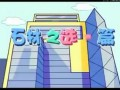 石材选购知识视频介绍(动画篇) (2586播放)