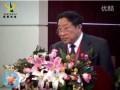 中国(2009年)石材应用护理行业高峰论坛视频现场大会 (1886播放)