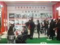 江西金枫玉石有限公司2012厦门国际石材展会现场图片