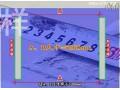 红外线桥式切石机安装视频 (2594播放)
