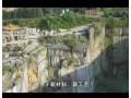 云浮新高雅石材企业宣传视频 (2032播放)