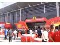 第十一届中国水头国际石材展览会开幕式现场 (2032播放)