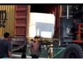 25吨大叉车卸货视频大理石荒料集装箱柜子 (2785播放)