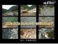 石材矿山开采石材荒料视频 (2314播放)