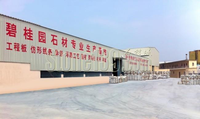 南安龙翔石业碧桂园石材供应商