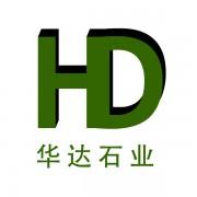 江西宜春市华达石业有限公司