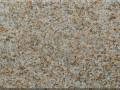日盛港尾锈、角美锈、山东锈石材图片