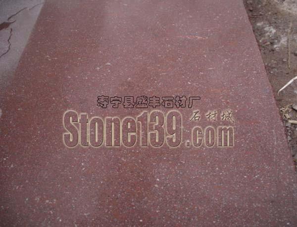 寿宁红花岗岩石材