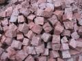 福建寿宁红石材各种加工成品系列