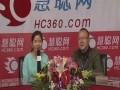 采访湖北京山潭龙石材有限公司销售经理视频 (2027播放)