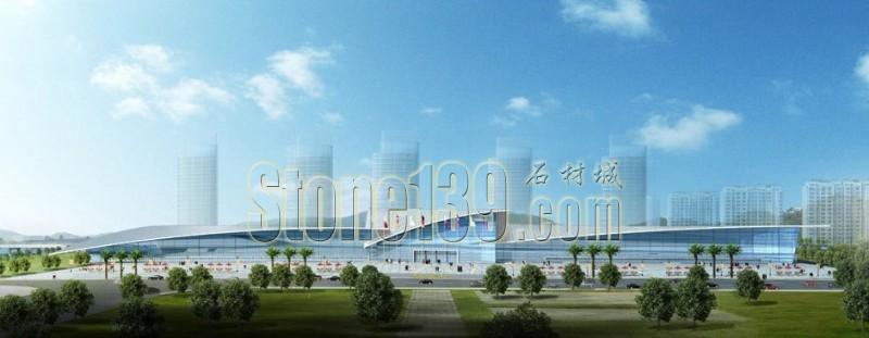 福建(南安)成功国际会展中心(效果图)2