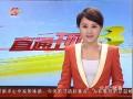 浙江台州:椒江关停搬迁洪家龙大石材市场 (1202播放)