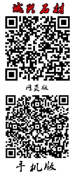 二维码网页扫描