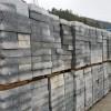 蓝冰花石材条板供应