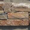 黄木纹板岩水泥文化石  20x55x3-4.5cm