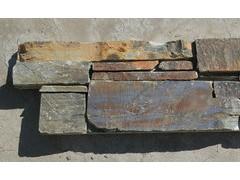 锈色板岩水泥文化石  20x55x3-4.5cm