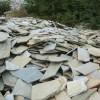 P014 河北黄木纹板岩乱型 - 天然板岩石材
