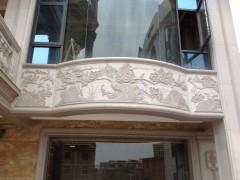 阳台石材浮雕-- 成云石材装饰工程有限公司