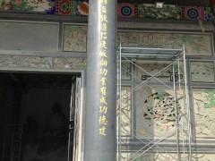 寺庙圆柱(实心柱)石材供应-- 成云石材装饰工程有限公司