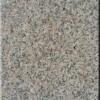 虾红G681石材