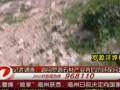 追问福建罗源县石材产业背后的环保问题 (1150播放)