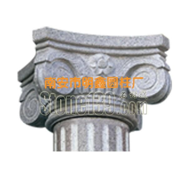 花岗岩圆柱柱头