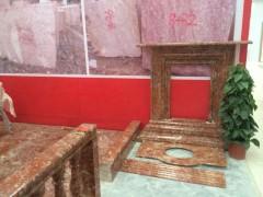 紫玉红台面板-- 奥盾石材有限公司