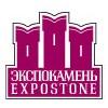 2015俄罗斯莫斯科国际石材展|俄罗斯石材展|Expostone 2015