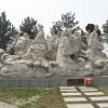 园林石雕 八仙过海FQ-007