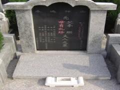灰色系碑石产品FQ-BS056-- 山东嘉祥县福群石材加工厂