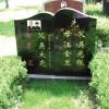 黑色石材墓碑FQ-058
