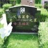 山西黑墓碑石FQ-059