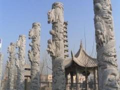 石材龙柱FQ-LZ061-- 山东嘉祥县福群石材加工厂