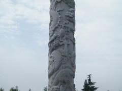 石材柱子 龙浮雕FQ-LZ064-- 山东嘉祥县福群石材加工厂