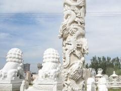 白色大理石龙柱 石狮子雕刻-- 山东嘉祥县福群石材加工厂