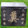 黑色石棺FQ-SG096