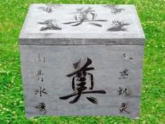 方形石棺FQ-SG093-- 山东嘉祥县福群石材加工厂