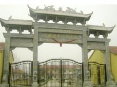 别墅院群 小区门牌坊-- 山东嘉祥县福群石材加工厂