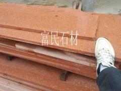 江西红色石材-映山红石材水头销售网点