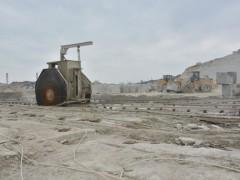 龙海虎皮白花岗岩矿山-- 福建省龙海市山利石材有限公司
