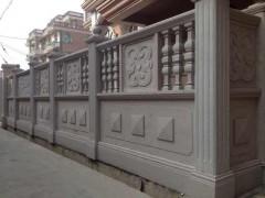私人别墅石材围墙 带柱子 栏杆 浮雕石球-- 成云石材装饰工程有限公司