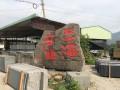 彬海(长泰工厂)灰麻石材成品加工及产品图片