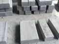 彬海(长泰工厂)路沿石产品图集