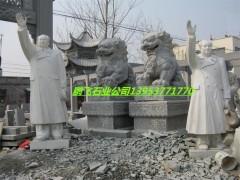石雕毛主席和石雕狮子-- 嘉祥县鹏飞石业有限公司