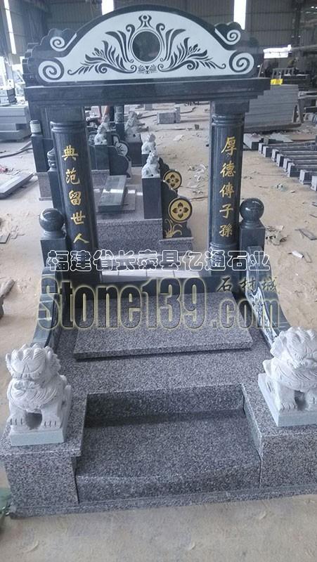 漳州芝麻黑墓碑石生产厂家