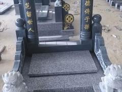 654墓碑石 墓碑雕刻系列产品 金字-- 福建省长泰县亿通石业