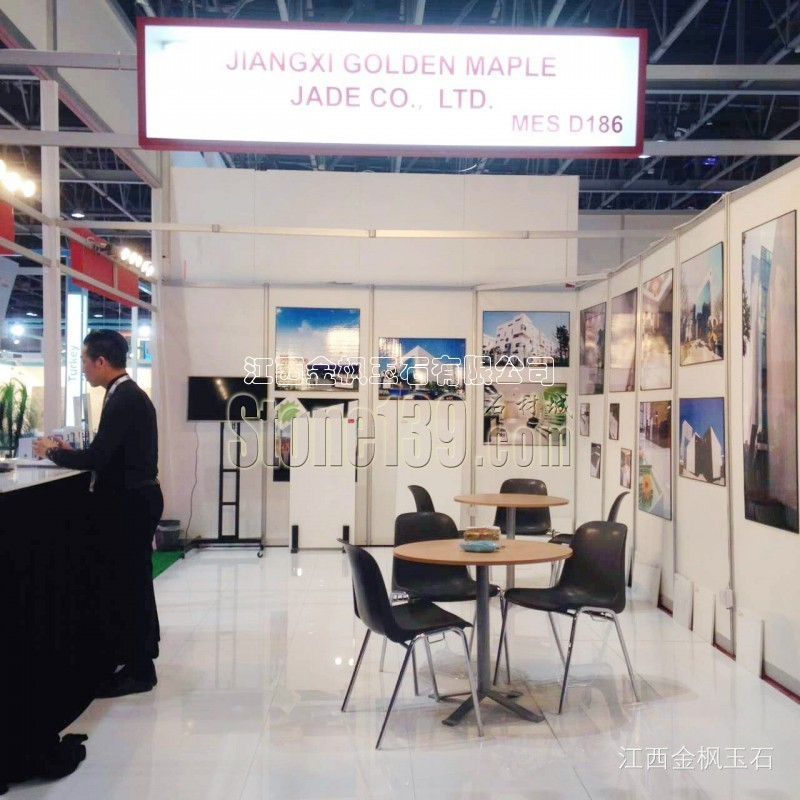 纳米6S微晶石亮相2015中东国际石材展