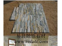 浴室墙面装饰石材-天然黄木纹板岩文化石