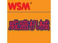 福建威盛机械企业宣传视频 (2250播放)